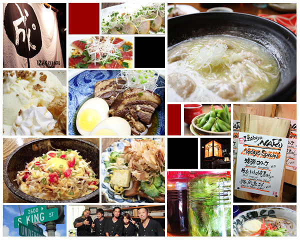 IZAKAYA NARU in Honolulu Hawaii.We will be waiting with Okinawan and Japanese cuisin.ハワイホノルルの和食居酒屋「成ル」では、日本の食材を使った本格的な和食から、またハワイでは珍しい沖縄料理もお楽しみいただけます。