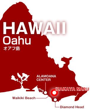 IZAKAYA NARU MAP