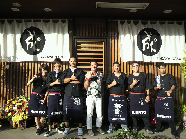 Izakaya Naru staff